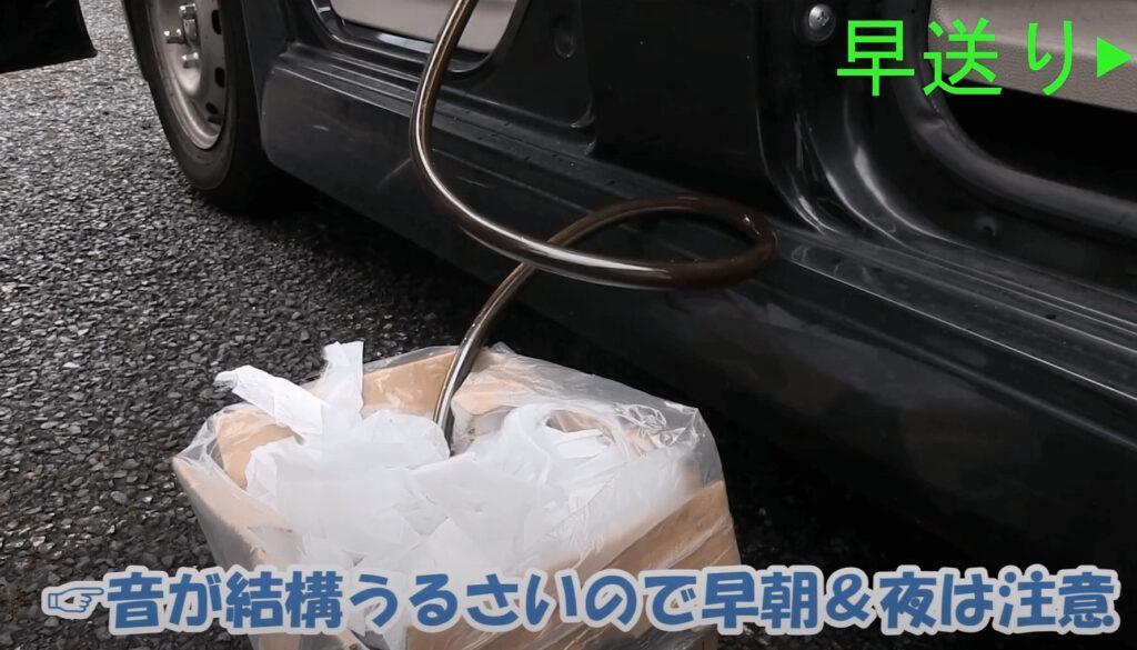 TERASU Products